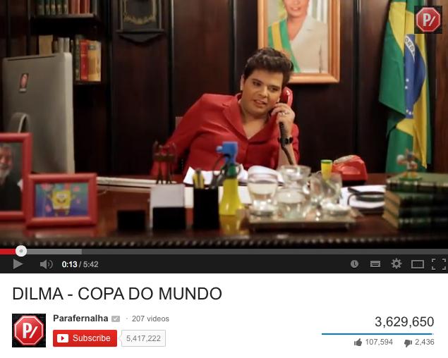 Dilma - Gustavo Mendes